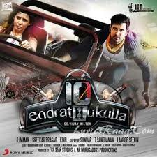 10 Endrathukulla movie