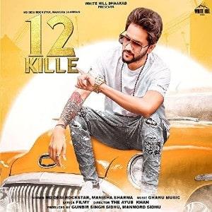 12 Kille Lyrics
