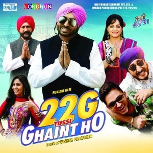 22G Tussi Ghaint Ho movie