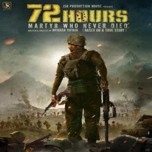 72 Hours Martyr Who Never Died movie