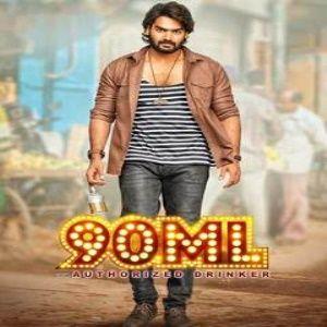 90ML movie