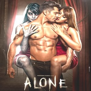 ALONE movie