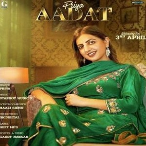 Aadat Lyrics