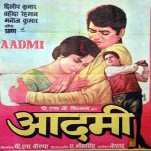 Aadmi movie