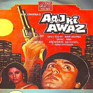 Aaj Ki Awaz movie
