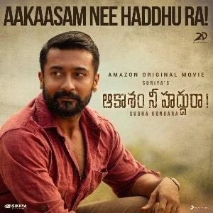 Aakaasam Nee Haddhu Ra movie