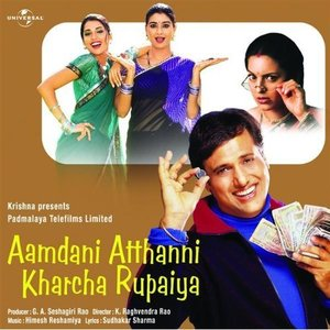 Aamdani Atthanni Kharcha Rupaiya movie