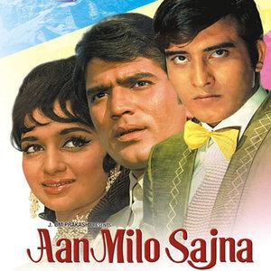 Aan Milo Sajna movie