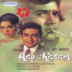 Aap Ki Kasam movie