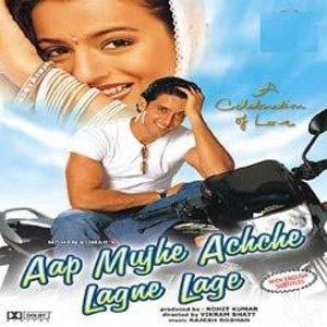 Aap Mujhe Achhe Lagne Lage movie