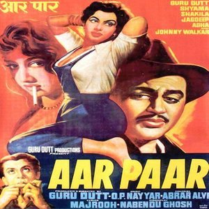 Aar Paar movie