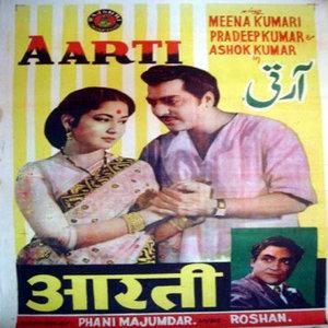 Aarti movie