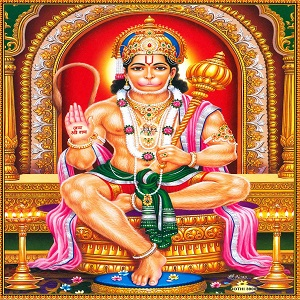Aarti Hanuman Lala Ki Lyrics