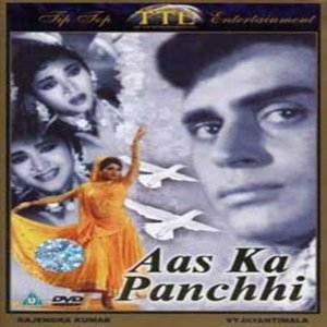 Aas Ka Panchhi movie