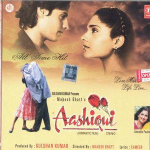 Aashiqui movie