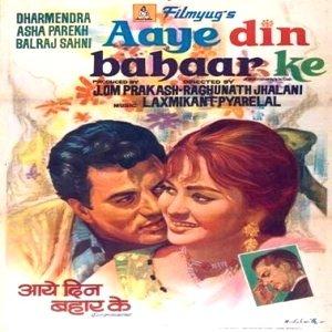 Aaye Din Bahaar Ke movie