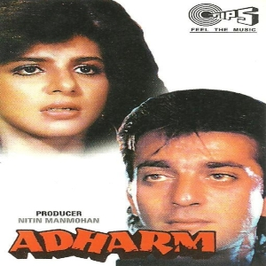 Adharm movie