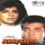 Adharm movie