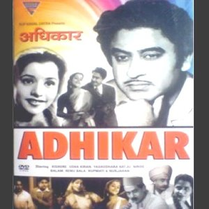 Adhikar movie