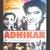 Adhikar movie