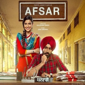 Afsar movie