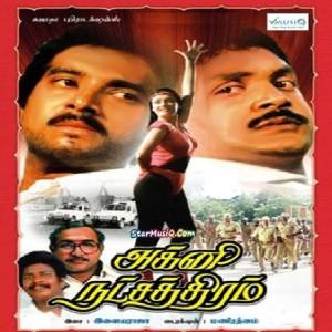Agni Natchathiram movie