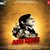 Ajab Singh Ki Gazab Kahani movie