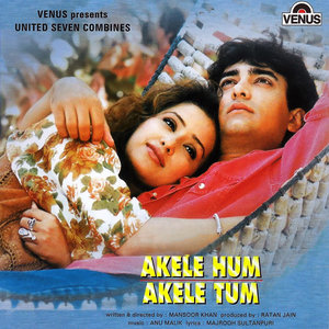 Akele Hum Akele Tum movie