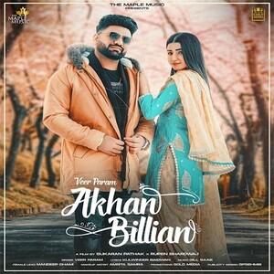 Akhan Billian lyrics