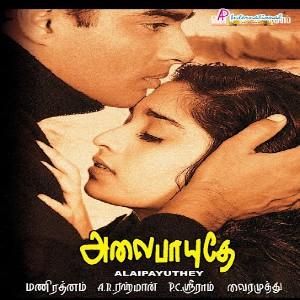 Alai Payuthey movie
