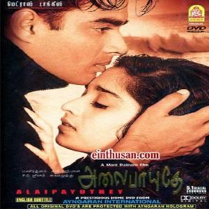Alaipayuthey movie