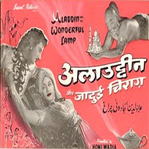 Alladin Aur Jadui Chirag movie