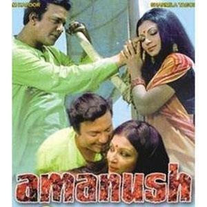 Amanush movie