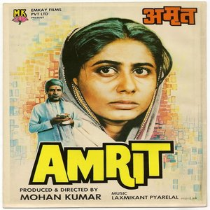 Amrit movie
