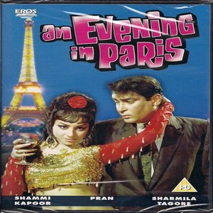 An Evening In Paris movie