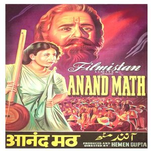 Anand Math movie