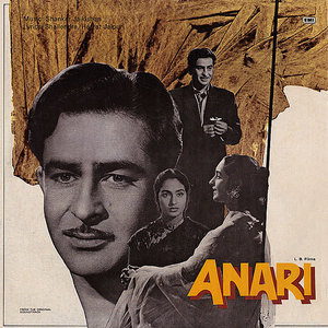 Ban Ke Panchhi lyrics from Anari