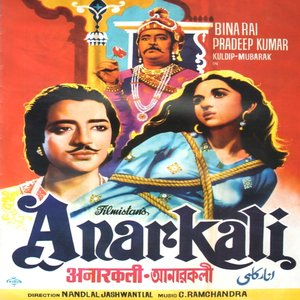 Anarkali movie