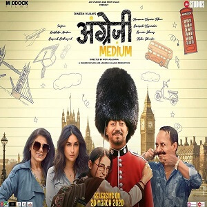 Angrezi Medium movie