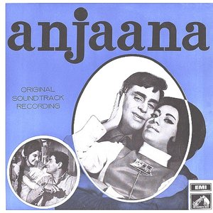 Anjaana movie