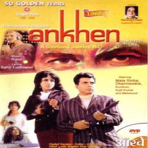 Ankhen movie