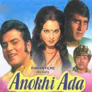 Anokhi Ada movie