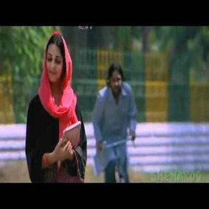 Anwar movie