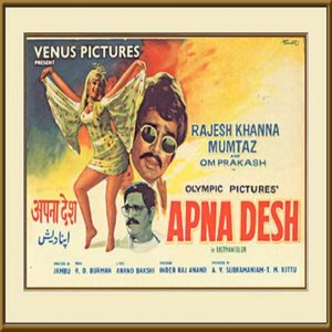 Apna Desh movie