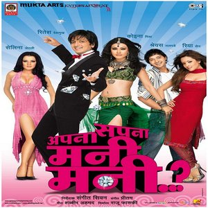 Apna Sapna Money Money movie