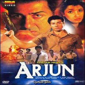 Arjun Pandit movie