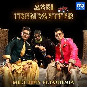 Assi Trendsetter lyrics