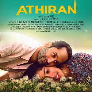 Athiran movie