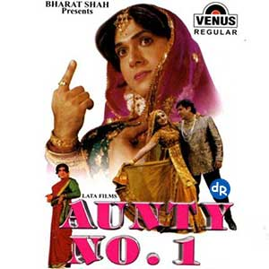 Aunty No 1 movie