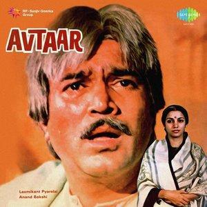 Zindagi Mauj Udane Ka Naam Hai lyrics from Avtaar